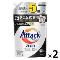 セール アタックゼロ(Attack ZERO) 抗菌プラス ドラム式専用 詰め替え 超特大 1700g 1セット(2個入) 衣料用洗剤 花王
