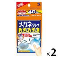メガネクリーナふきふき メガネ拭きシート 40包(個包装タイプ) 1セット(2個) 小林製薬