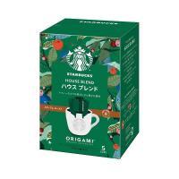 ドリップコーヒー スターバックス オリガミ ハウス ブレンド 1箱(5袋入) ネスレ日本