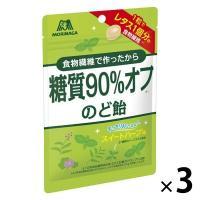 森永製菓 糖質90%オフのど飴 3袋