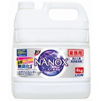トップ スーパーNANOX(ナノックス) ニオイ専用 詰め替え 業務用 4kg 1個 衣料用洗剤 ライオン