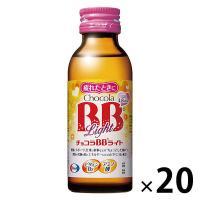 チョコラBBライト2 100ml 20本 エーザイ 栄養ドリンク