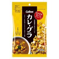 カルビー カレーグラ 150g 1袋