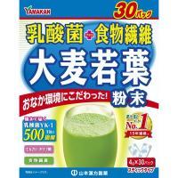 山本漢方製薬 乳酸菌大麦若葉(徳用) 1セット(4g×30包×2箱) 青汁
