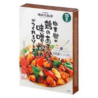 アウトレット 横浜大飯店 中華街の鶏のあまから味噌炒めがつくれるソース 1個(2袋入)