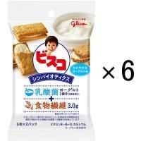 江崎グリコ ビスコシンバイオティクスさわやかヨーグルト味 1セット(6袋入)