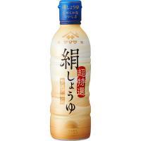 ヤマサ醤油 鮮度生活 味なめらか絹しょうゆ 鮮度ボトル 450ml 1本