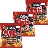 カルビー カラビー厚切りホットチリ味 55g 1セット(3袋)