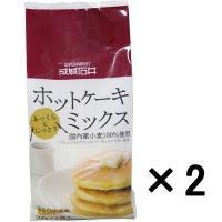 成城石井 ホットケーキミックス 国産小麦100%使用 1セット(2袋)