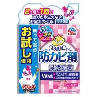 数量限定 お試し品 らくハピ お風呂の防カビ剤 感謝品 ローズ 1個 アース製薬