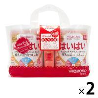 0ヵ月から WAKODO(和光堂)レーベンスミルク はいはい(大缶)810g×2缶パック (おまけ付き) 1セット(2パック:4缶) 粉ミルク