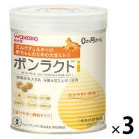 0ヵ月からWAKODO(和光堂) ミルクのあわない赤ちゃんに ボンラクトI 360g 1セット(3缶) アサヒグループ食品