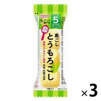 5ヵ月頃から WAKODO 和光堂ベビーフード はじめての離乳食 裏ごしとうもろこし 1.7g 1セット(3個) アサヒグループ食品