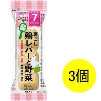 7ヵ月頃から WAKODO 和光堂ベビーフード はじめての離乳食 裏ごし鶏レバーと野菜 2.1g 1セット(3個) アサヒグループ食品