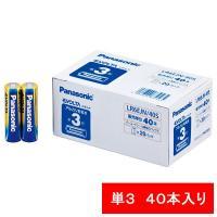 パナソニック アルカリ乾電池 エボルタ 単3形 LR6EJN/40S 1パック(40本)