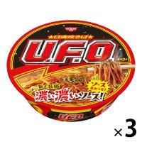 日清食品 日清焼そばU.F.O. 1セット(3食入)