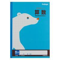 カレッジアニマル学習帳 算数 セミB5 5mm方眼 シロクマ LP20 日本ノート