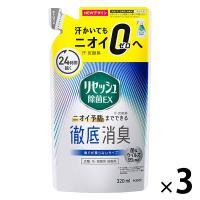リセッシュ除菌EX 香り残らない 詰め替え 320ml 1セット(3個) 花王 I5MmU4MzAx