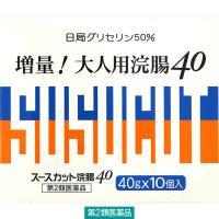 第2類医薬品スースカット浣腸40 40g×10個 ムネ製薬