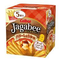 カルビー Jagabeeバターしょうゆ味 80g 1個