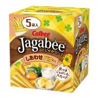 カルビー Jagabeeしあわせバタ~80g 1個
