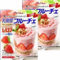 ハウス食品 乳酸菌フルーチェ イチゴ 150g 1セット(2個)