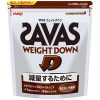 ザバス(SAVAS) ウェイトダウン チョコレート 50食分 1050g 明治 プロテイン
