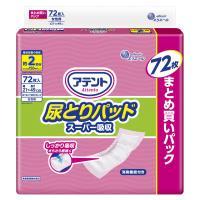 アテント 尿とりパッド スーパー吸収 女性用 1個(80枚) 大王製紙株式会社