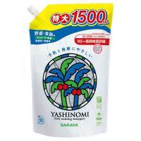 ヤシノミ洗剤 無香料・無着色 詰め替え 特大 1500mL 1個 食器用洗剤 サラヤ