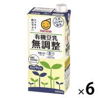 マルサンアイ マルサン 有機豆乳無調整 1000ml 1箱(6本入)