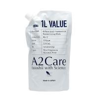 エーツーケア A2Care 1L refill(詰替用) ANA-A019