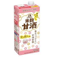 森永製菓 森永のやさしい米麹甘酒 1000ml 1本