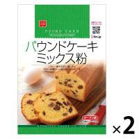 共立食品 パウンドケーキ ミックス粉 2袋 製菓材 手作り バレンタイン