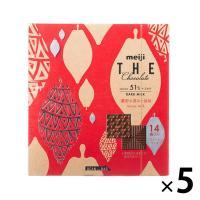 アウトレット 明治 ザ・チョコレート 濃密な深みと旨味ベルベットミルクBOX 1セット(5箱)