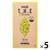 アウトレット 明治 ザ・チョコレート 可憐に香るブリリアントミルク 1セット(5個)