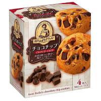 森永製菓 ステラおばさんの チョコチップクッキー 1箱