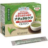 アウトレット大正製薬 Livita(リビタ)ナチュラルケア 粉末スティックヒハツ 機能性表示食品 1箱(3g×30袋)