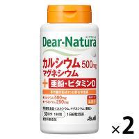 ディアナチュラ(Dear-Natura) カルシウム・マグネシウム・亜鉛・VD 1セット(30日分×2個) アサヒグループ食品 サプリメント