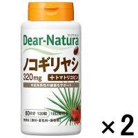 ディアナチュラ(Dear-Natura) ノコギリヤシwithトマトリコピン 1セット(60日分×2個) アサヒグループ食品 サプリメント