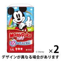 マミーポコ おむつ パンツ L(9~14kg) 1セット(44枚入×2パック) ユニ・チャーム