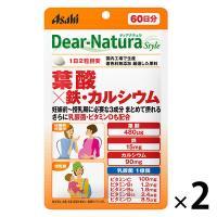 ディアナチュラ(Dear-Natura)スタイル 葉酸×鉄・カルシウム 1セット(60日分×2袋) アサヒグループ食品 サプリメント