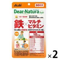 ディアナチュラ(Dear-Natura)スタイル 鉄×マルチビタミン 1セット(60日分×2袋) アサヒグループ食品 サプリメント