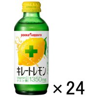 ポッカサッポロフード&ビバレッジ キレートレモン 155ml 1箱(24本入)