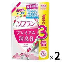 セール対象品ソフラン プレミアム消臭 フローラルアロマの香り 詰め替え 大型 1350ml 1セット(2個入) 柔軟剤 ライオン
