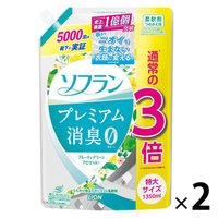 セール対象品ソフラン プレミアム消臭 フルーティグリーン 詰め替え 大型 1350ml 1セット(2個入) 柔軟剤 ライオン