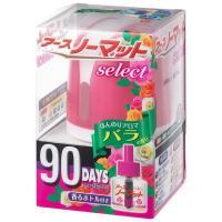 アウトレットアース製薬 アースノーマットselect 90日用 バラの香り 1個