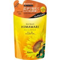 ディアボーテ HIMAWARI(ヒマワリ) オイルインシャンプー リッチ&リペア エレガントフローラル 詰め替え 360mL クラシエホームプロダクツ