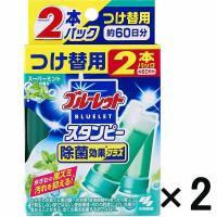 アウトレットブルーレットスタンピー除菌効果プラス トイレタンク芳香洗浄剤 スーパーミントの香り つけ替え用  約60日分 1セット(4本:2本入×2箱)