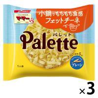 アウトレット 日清フーズ マ・マー Palette フェットチーネ プレーン ×3個