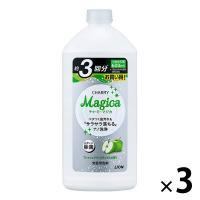 アウトレット CHARMYMagica(チャーミーマジカ)フレッシュグリーンアップルの香り 詰替 600mL ライオン 1セット(3個:1個×3)
